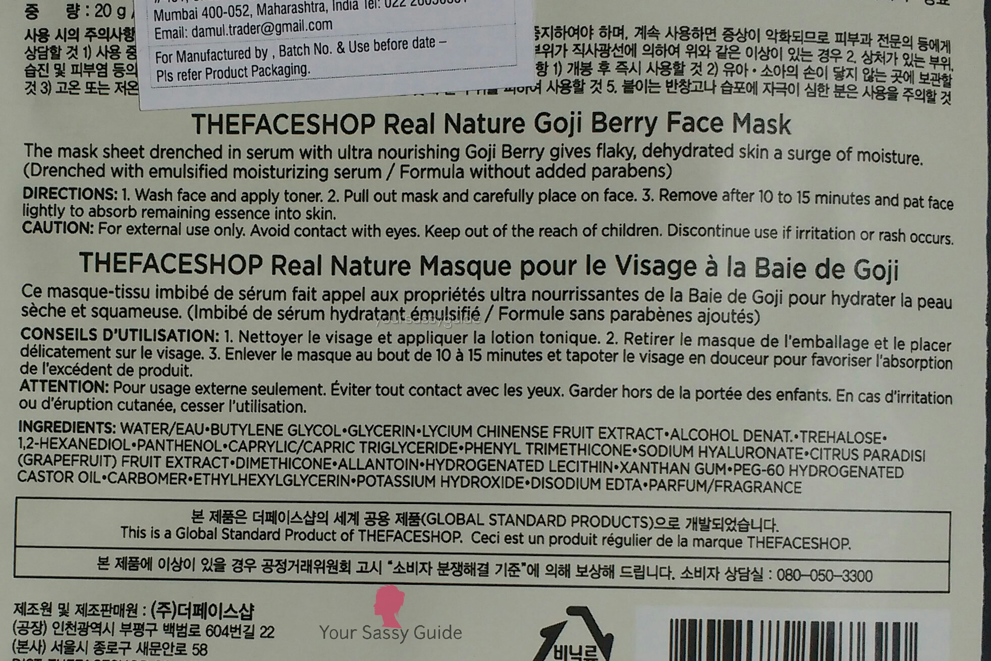 The Face Shop Real Nature Goji Berry Face Mask